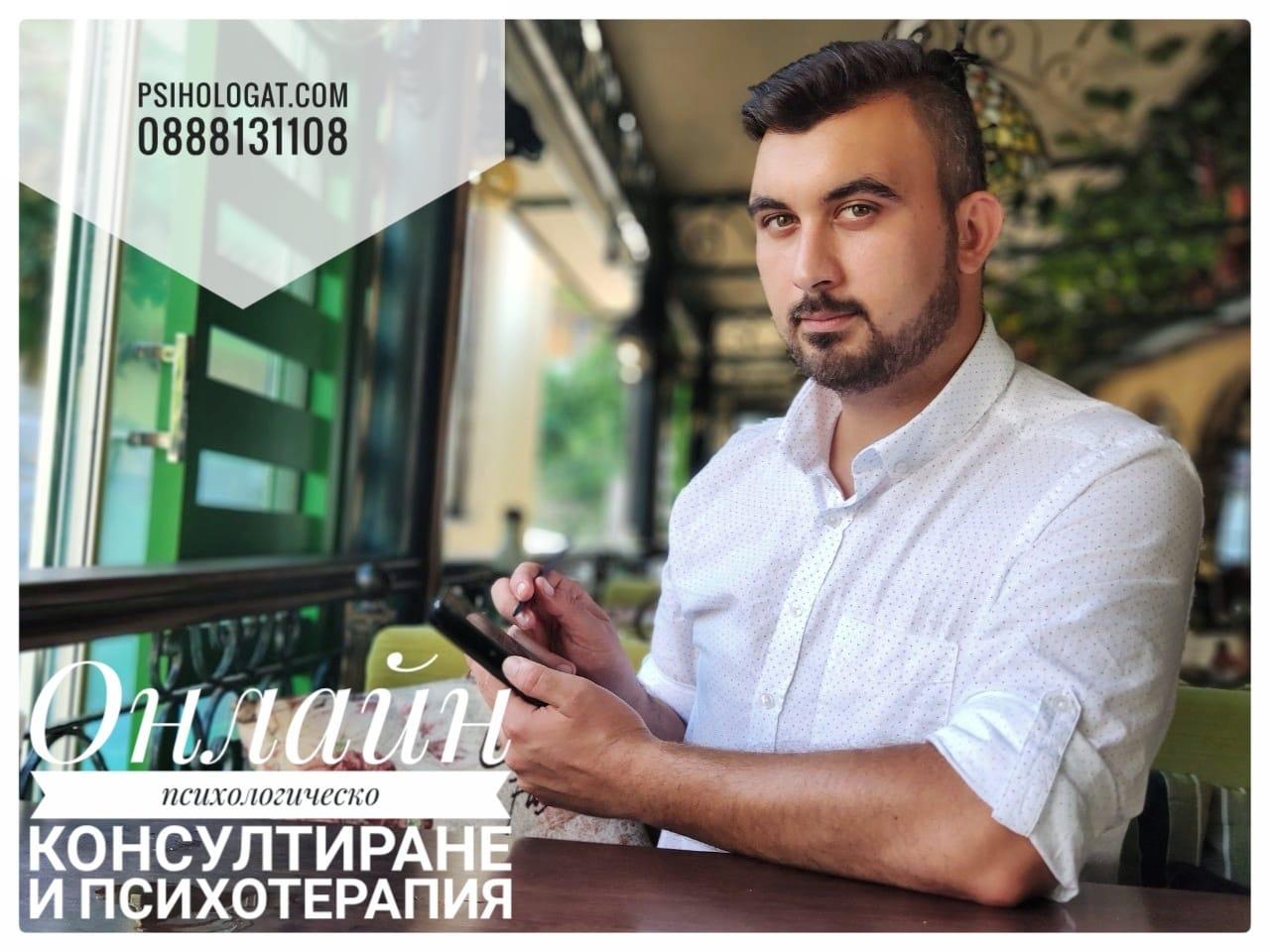 Психолог Любомир Левтеров